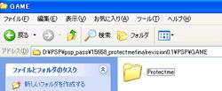 Psp_pass02