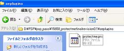Psp_pass03