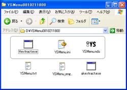 Ysm0_3
