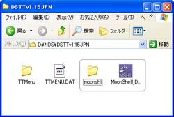Ysm1_3