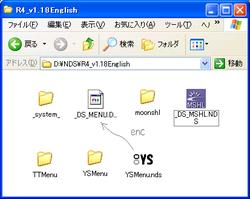 Ysm5r4