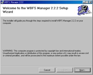 WBFS Manager 2 2: 鼻の下の大きなホクロ