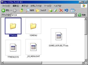 Mio_r4_01