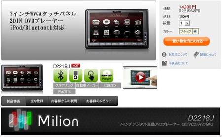 Milion_r