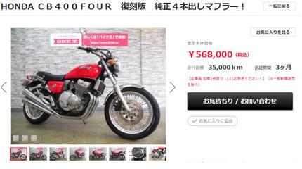 Bikeo_3